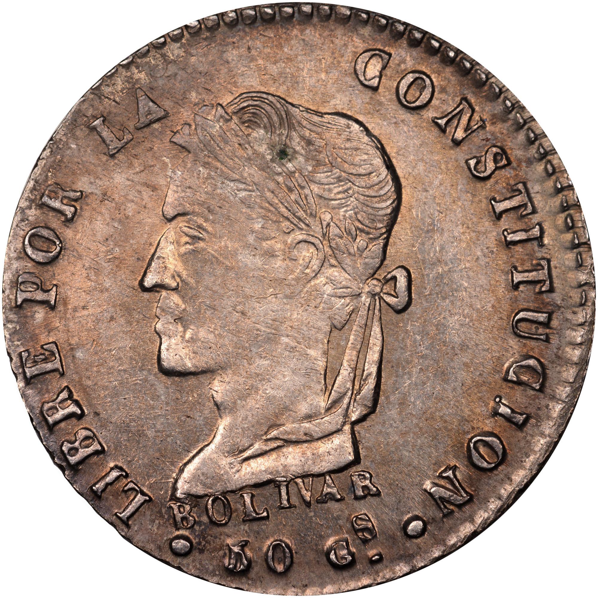 1860-1863/2 Bolivia Sol reverse