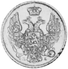 Poland 20 Zlotych-3 Rubles obverse