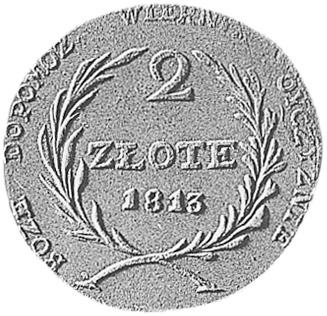 Poland ZAMOSC 2 Zloty reverse