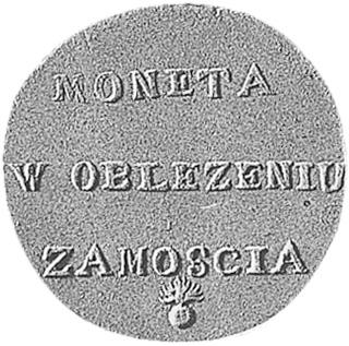 Poland ZAMOSC 2 Zloty obverse