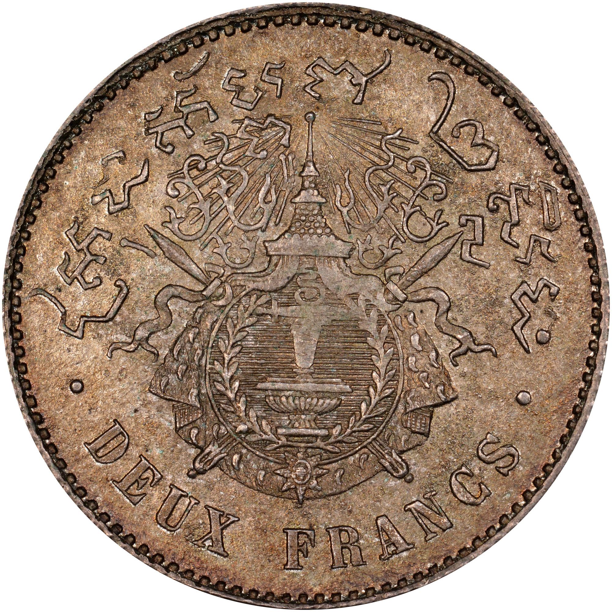 1860 Cambodia 2 Francs reverse