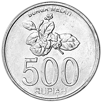 Indonesia 500 Rupiah reverse