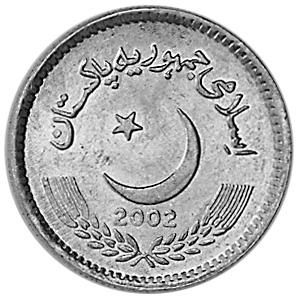 Pakistan 5 Rupees obverse
