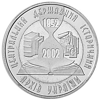 Ukraine 5 Hryven reverse