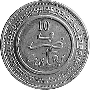 Morocco 10 Mazunas reverse