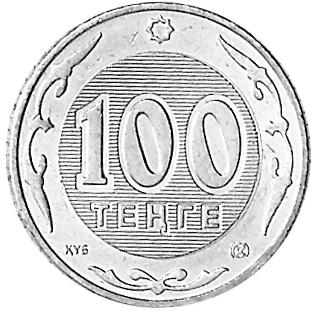 Kazakhstan 100 Tenge reverse