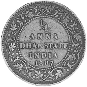 India-Princely States DHAR 1/4 Anna reverse