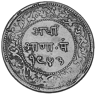 India-Princely States INDORE 1/2 Anna reverse
