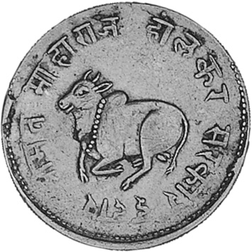 India-Princely States INDORE 1/2 Anna obverse