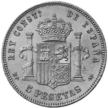 1888 (88)-1892 (92) Spain 5 Pesetas reverse