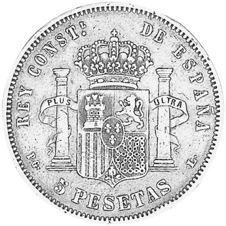 1892 (92)-1894 (94) Spain 5 Pesetas reverse