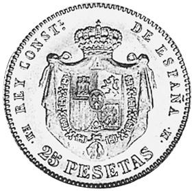 Spain 25 Pesetas reverse