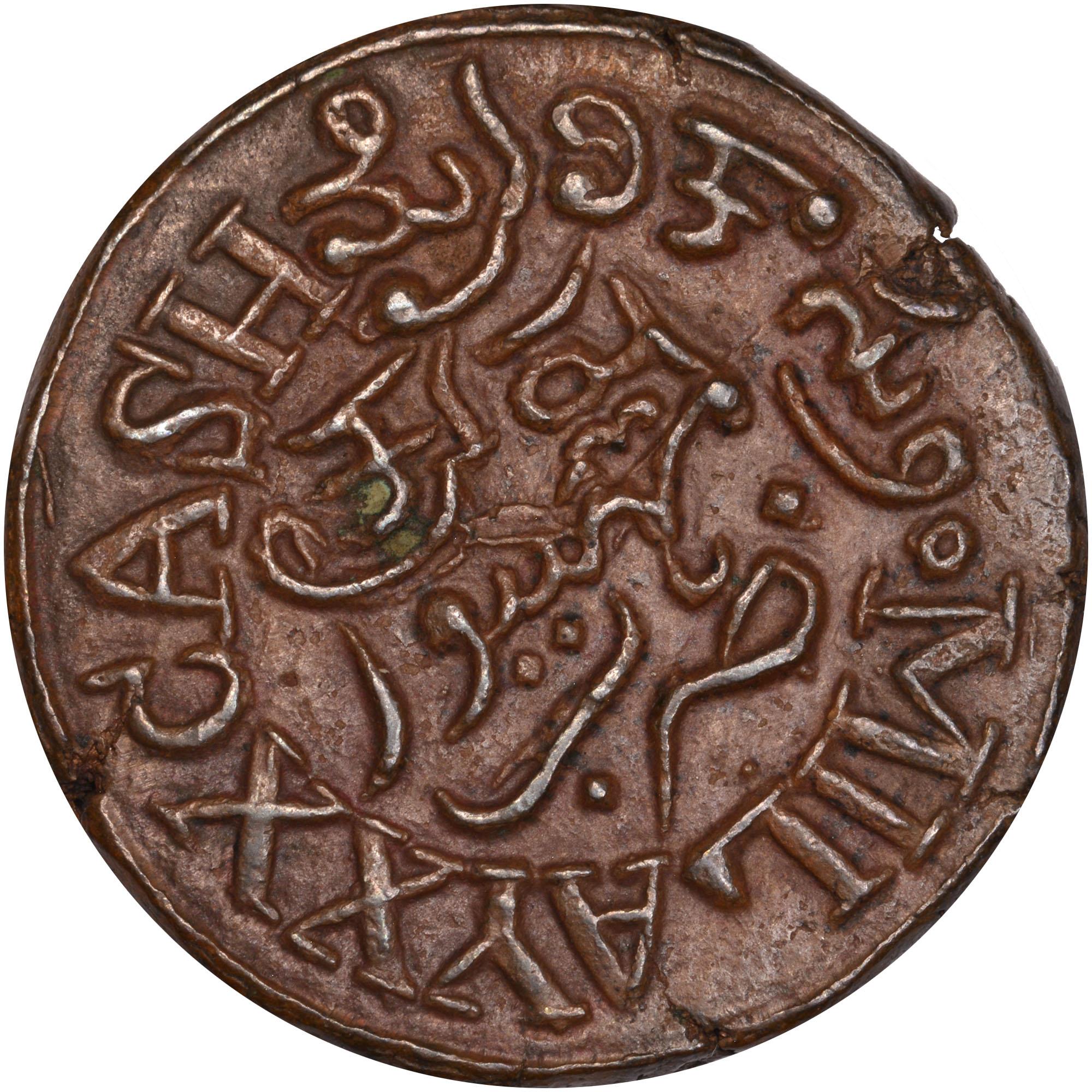 mysore coins