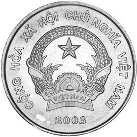 Viet Nam SOCIALIST REPUBLIC 2000 Dong obverse