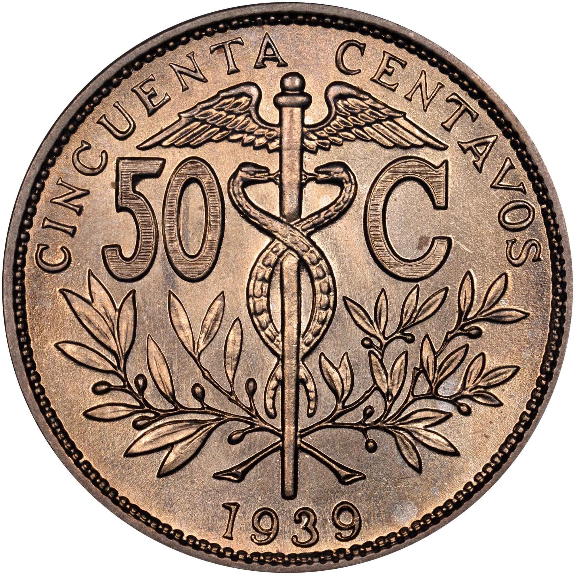 Bolivia 50 Centavos reverse