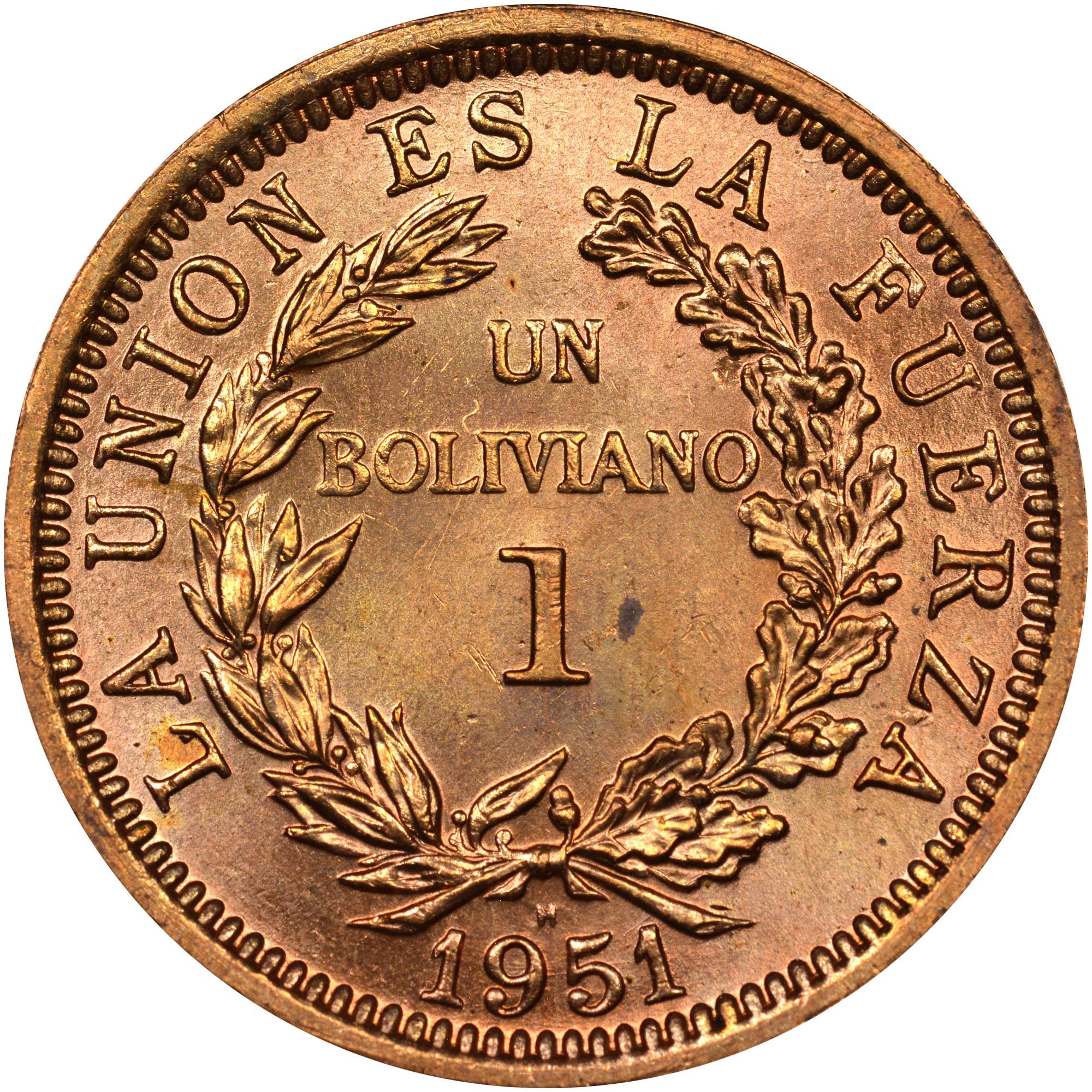 Bolivia Boliviano reverse