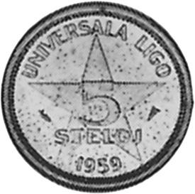 Esperanto 5 Steloj reverse