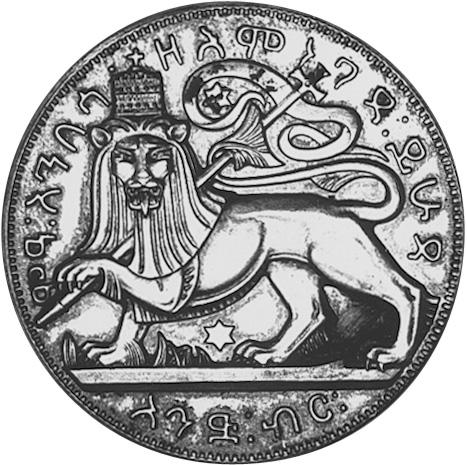 Ethiopia Talari reverse