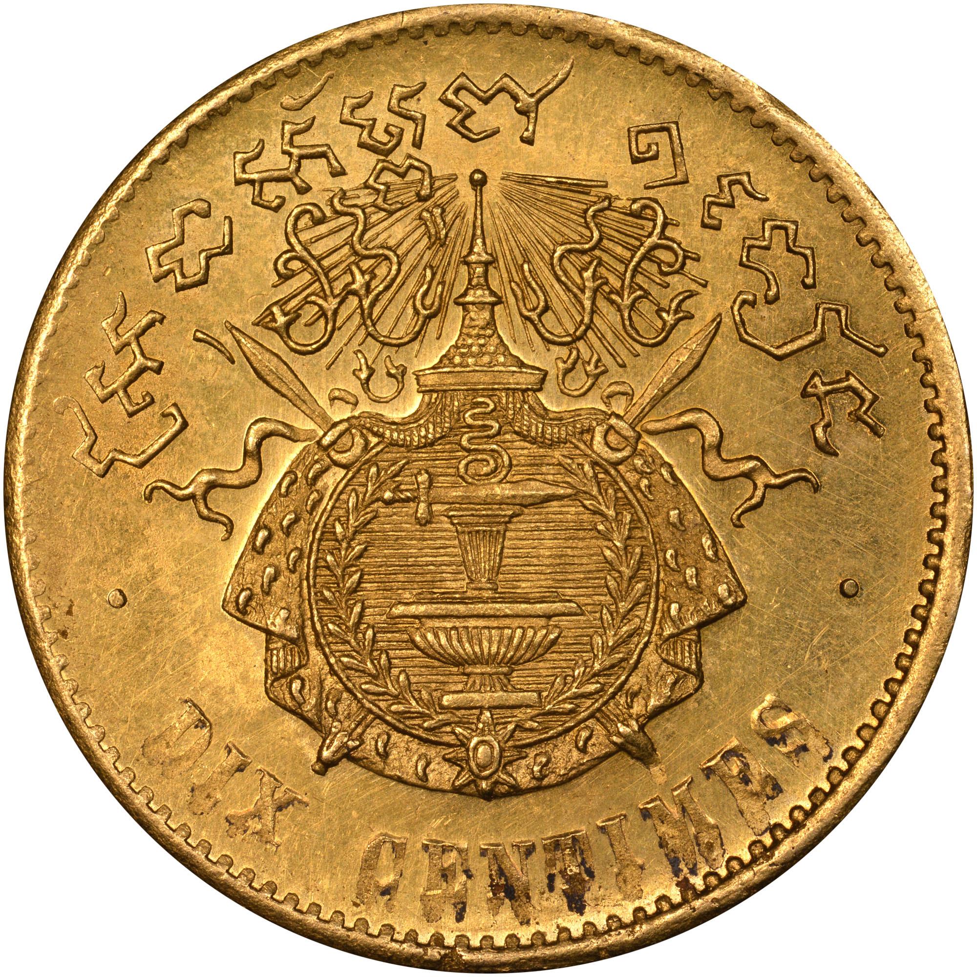 1860 Cambodia 10 Centimes reverse