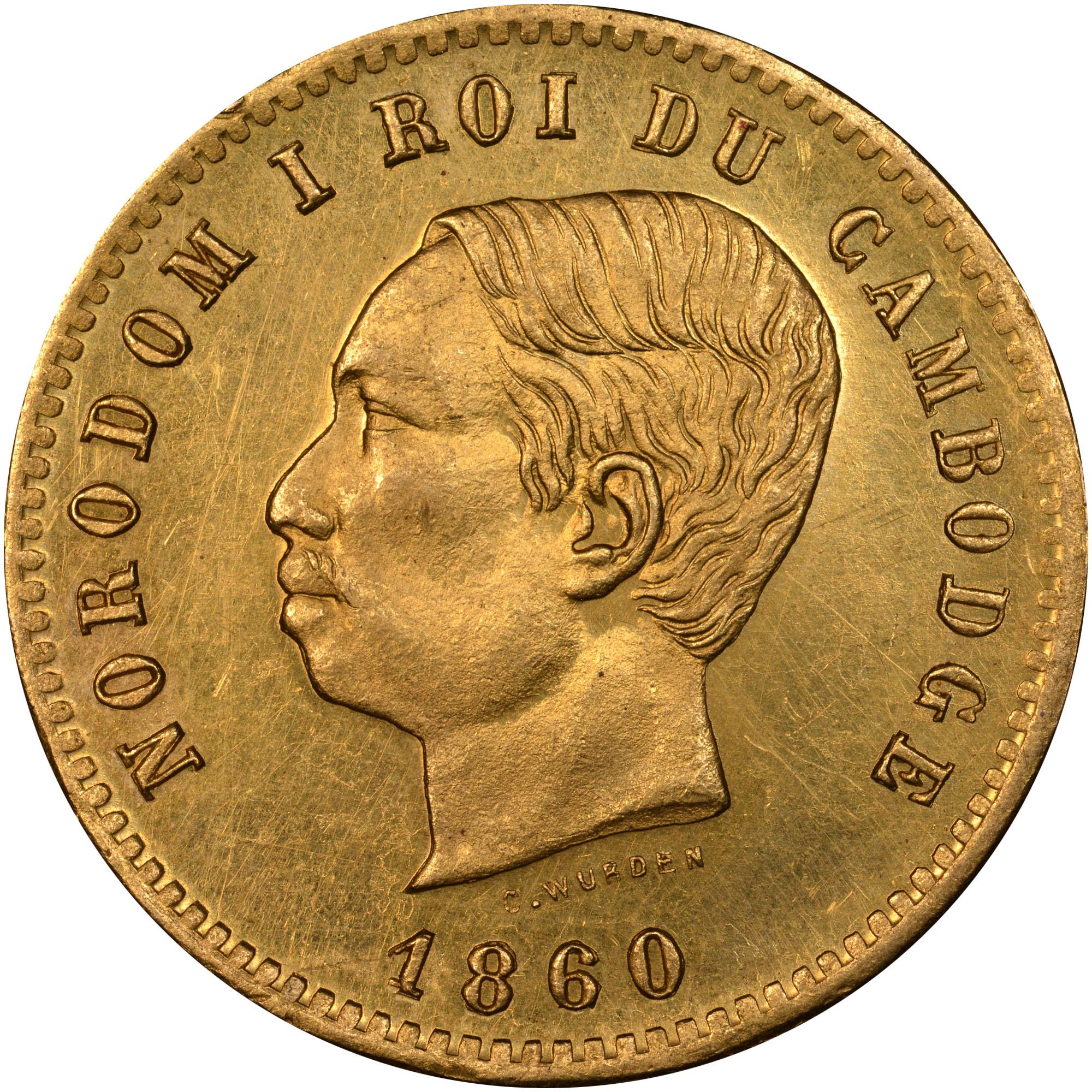 1860 Cambodia 10 Centimes obverse