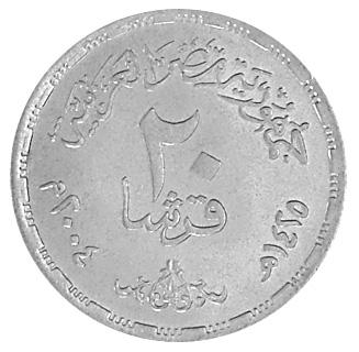 Egypt 20 Piastres obverse