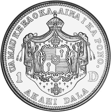 1883 Hawaii Akahi Dala reverse