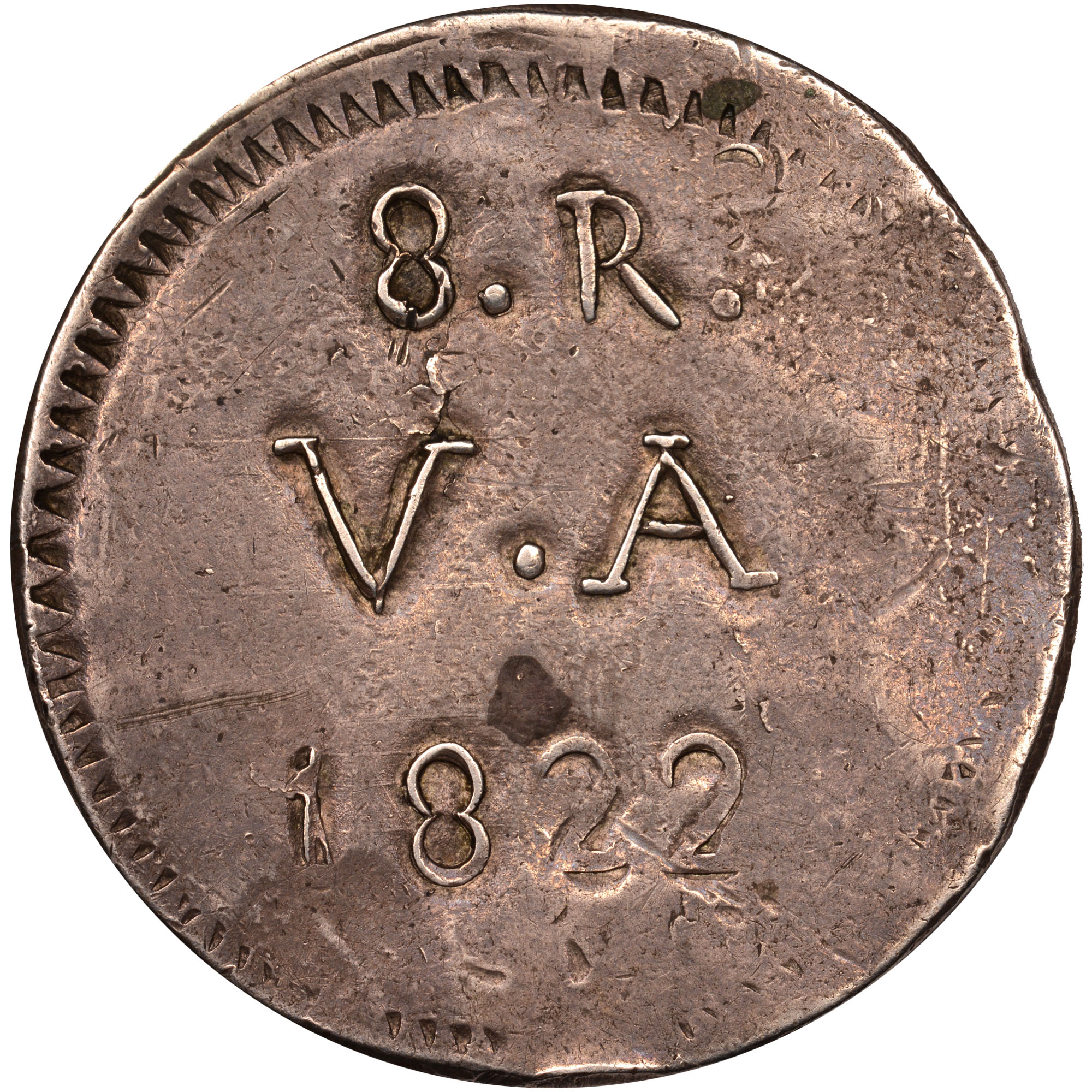 Chile VALDIVIA 8 Reales obverse
