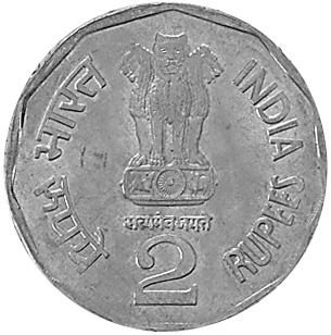 India-Republic 2 Rupees obverse