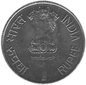 India-Republic Rupee obverse