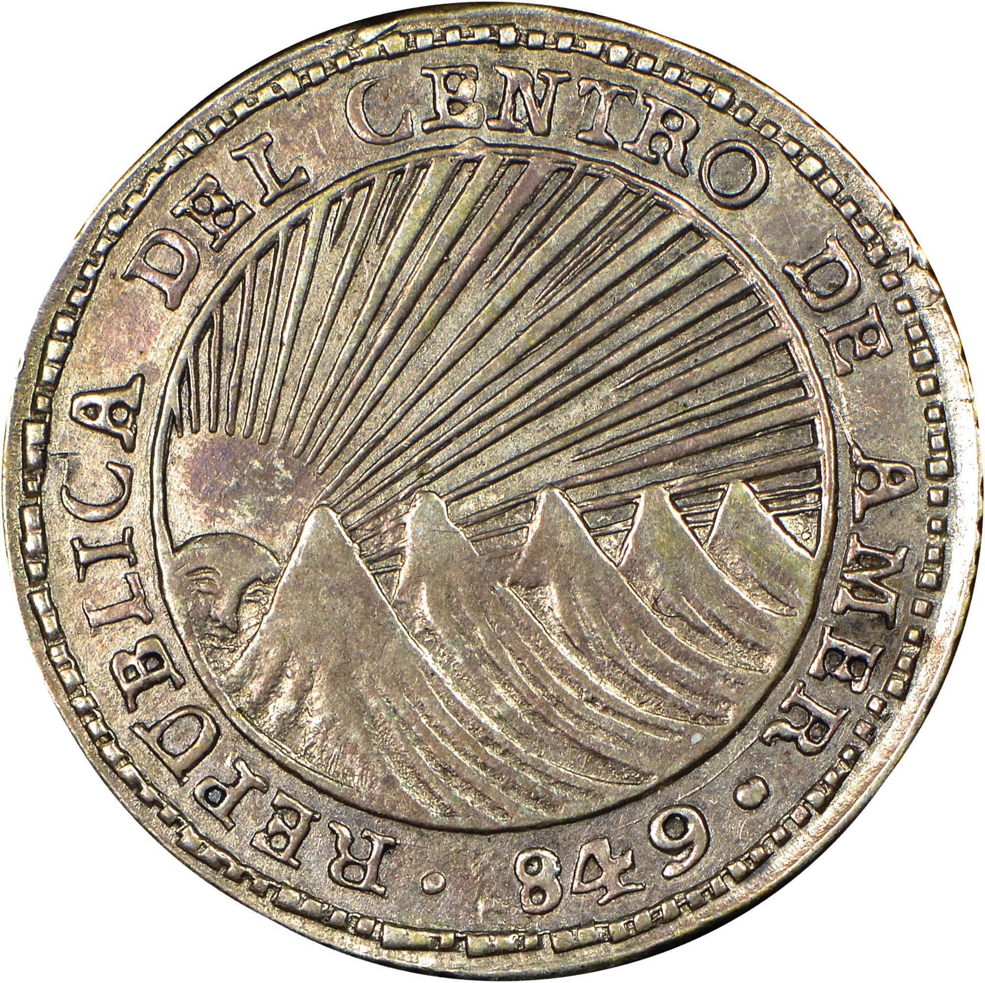 1848-1849 Central American Republic Real obverse