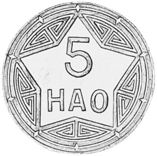 Viet Nam 5 Hao reverse