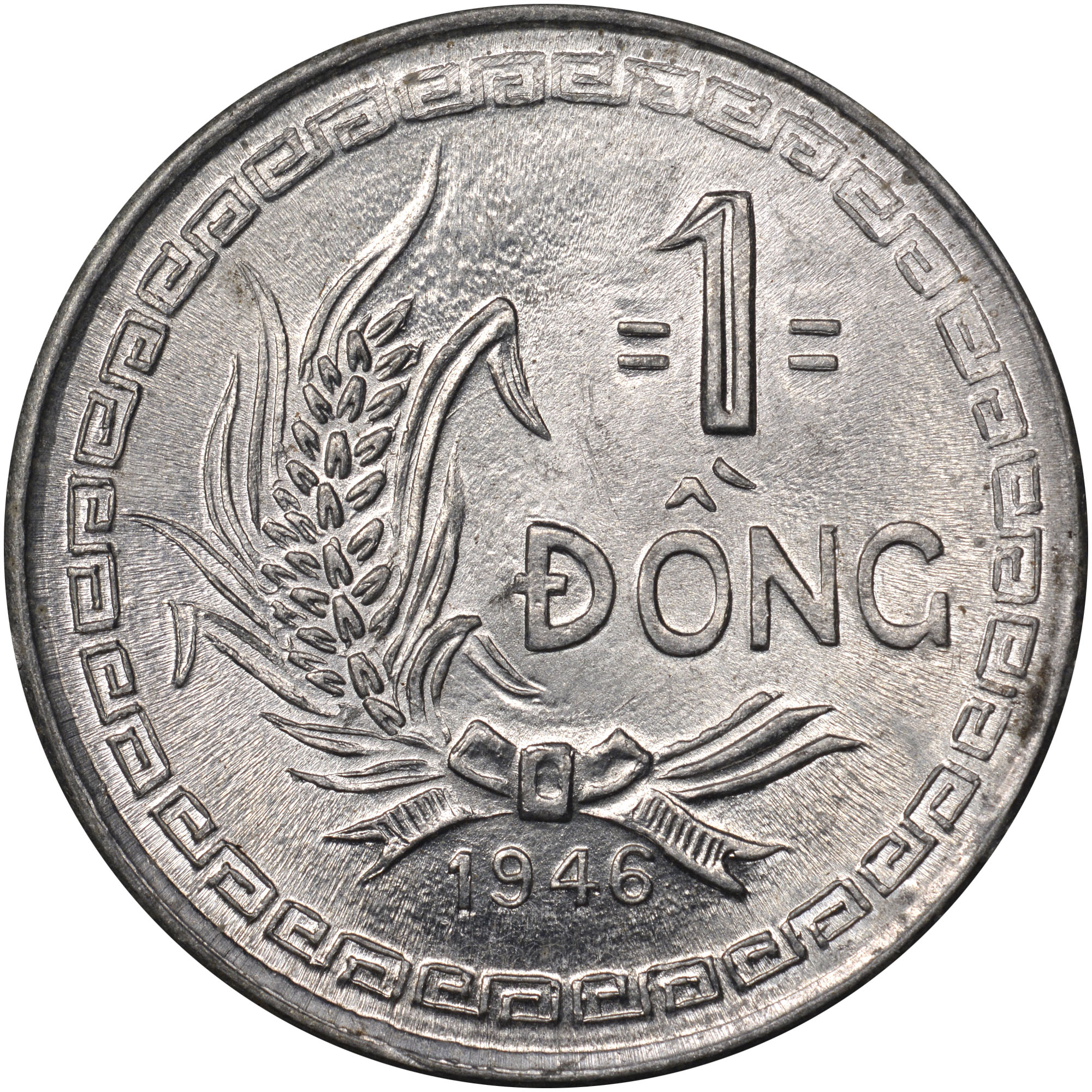 Viet Nam Dong reverse