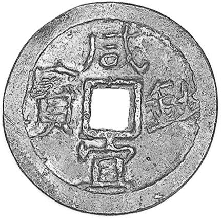 NAM COIN price NAM history