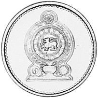 Sri Lanka Cent obverse