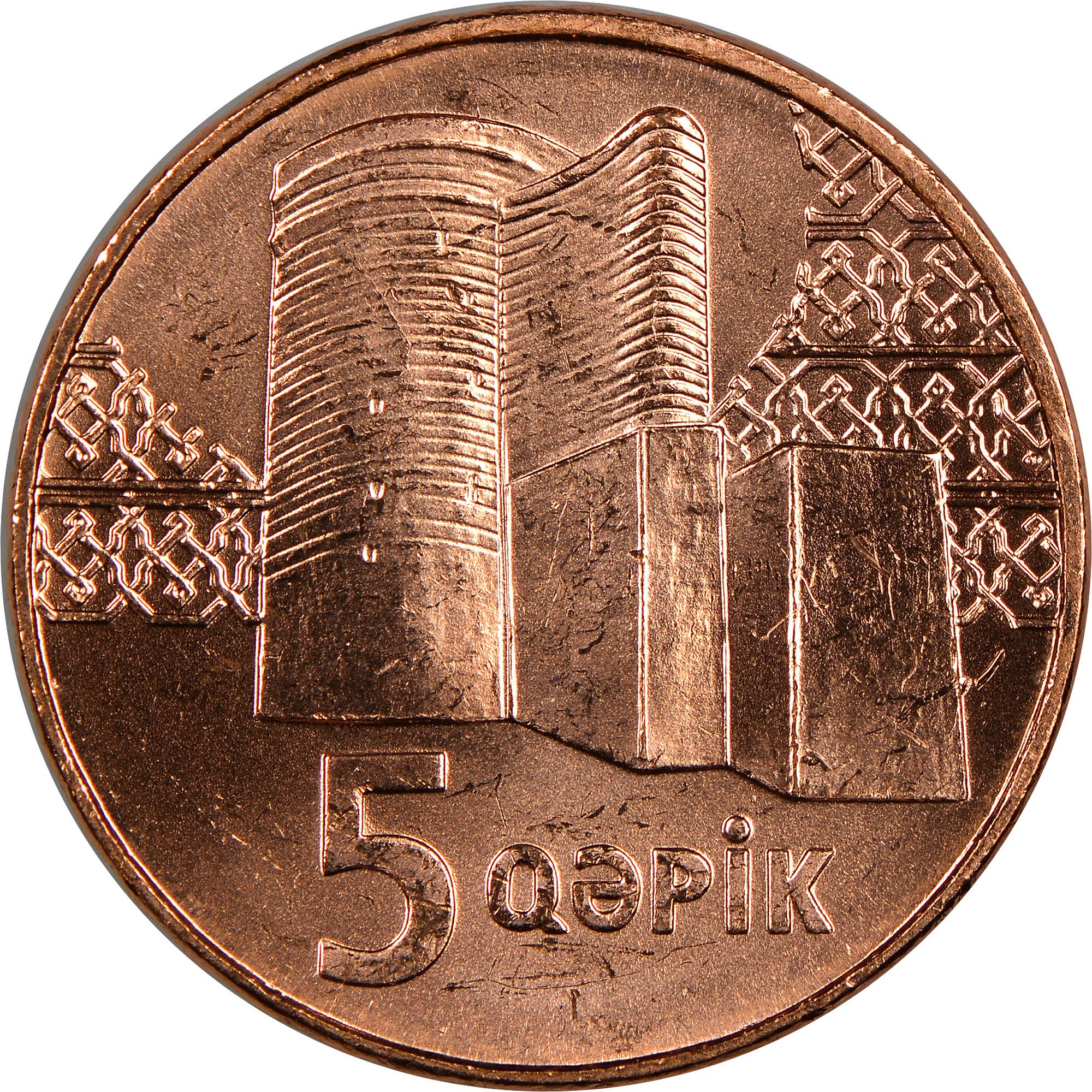 Azerbaijan 5 Qapik reverse