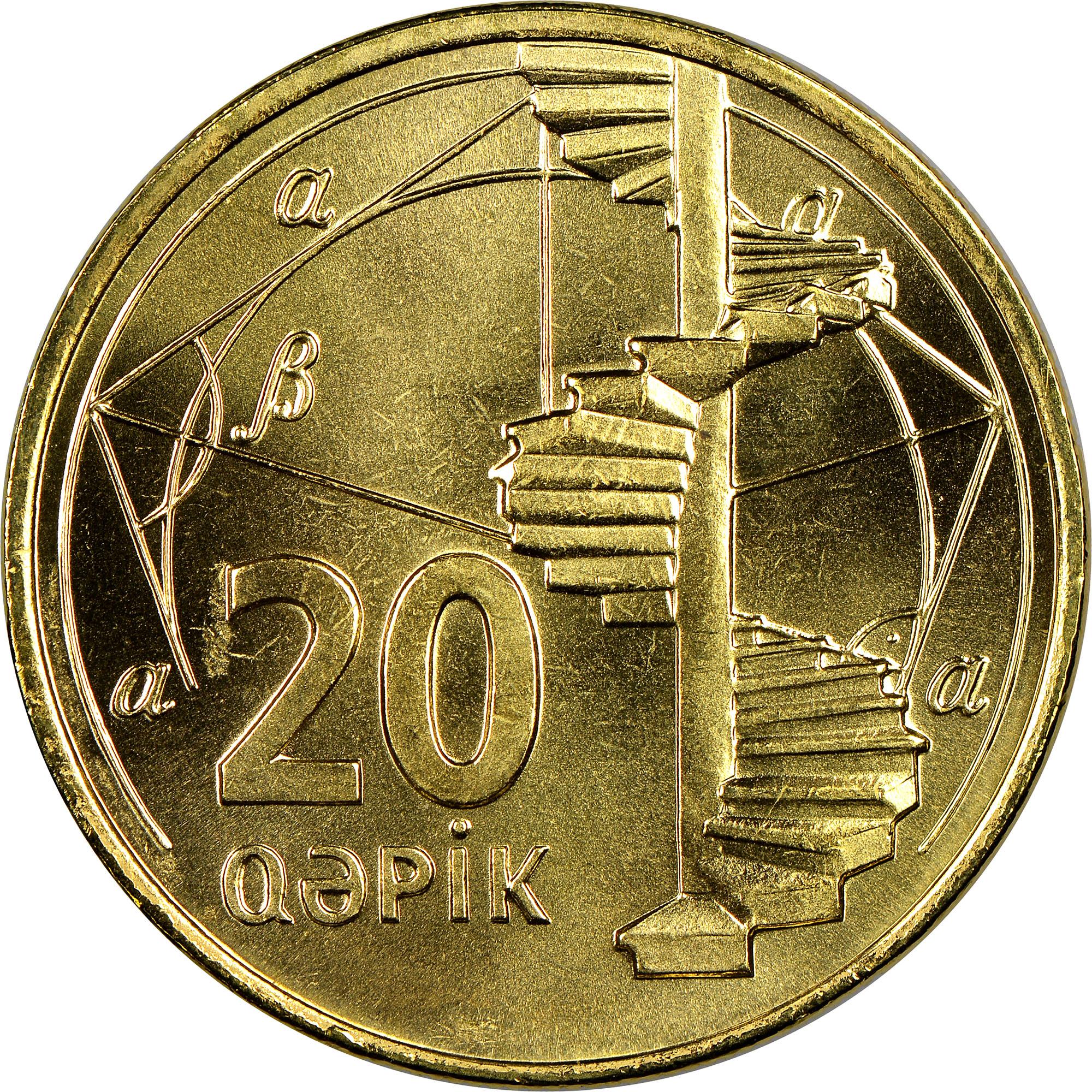 Azerbaijan 20 Qapik reverse