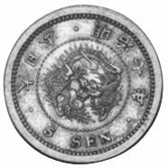 Japan 5 Sen obverse