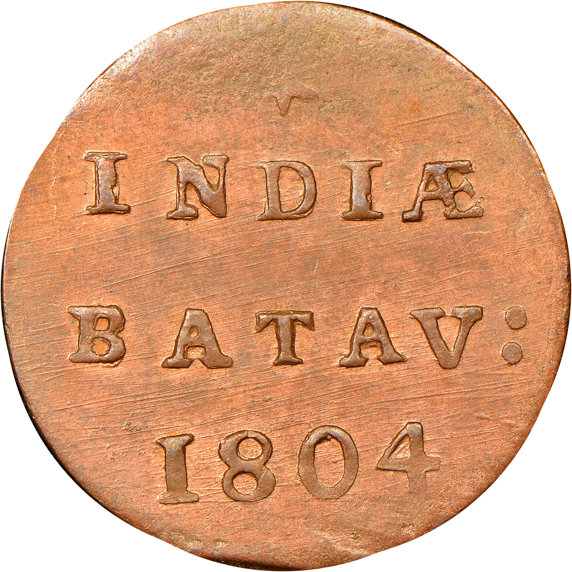 Netherlands East Indies 1/2 Duit reverse