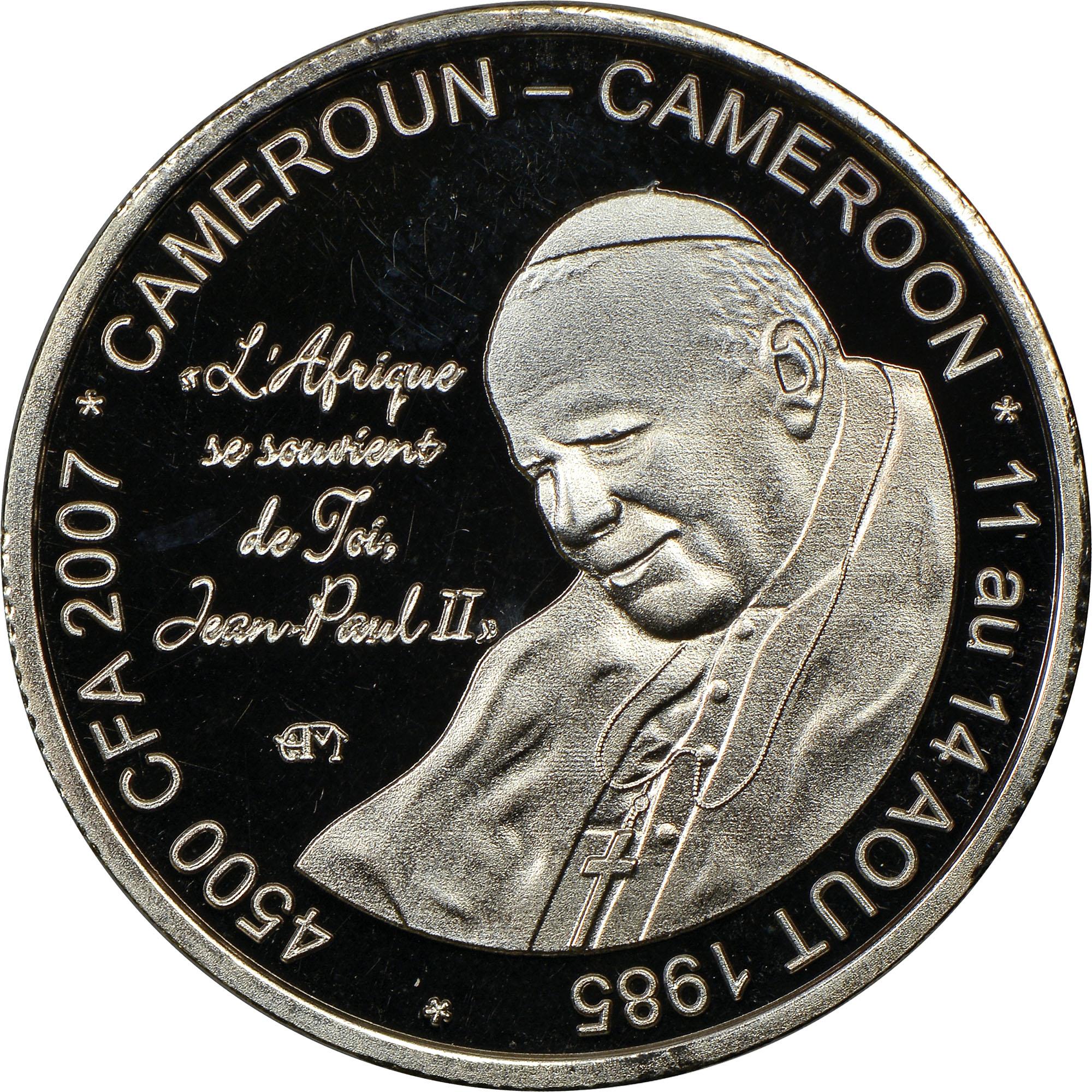 Cameroon 4500 CFA Francs-3 Africa obverse