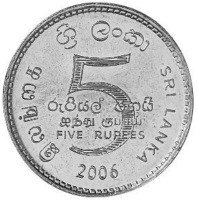 Sri Lanka 5 Rupees obverse
