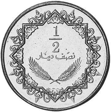 Libya 1/2 Dinar obverse