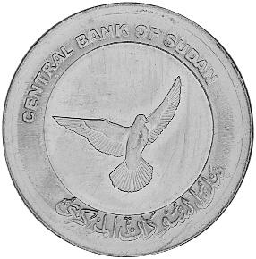 Sudan 50 Piastres reverse