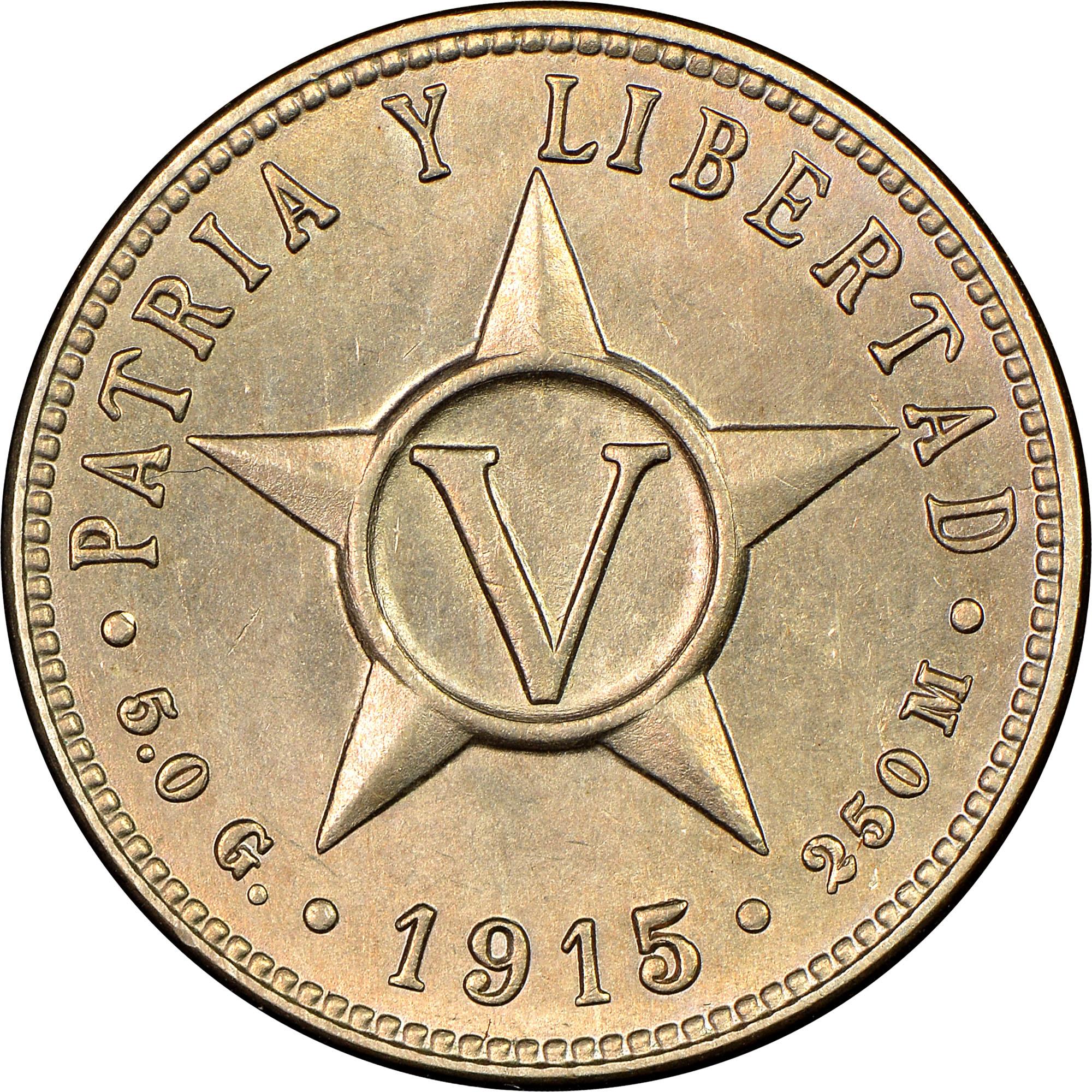 1915-1920 Cuba 5 Centavos reverse