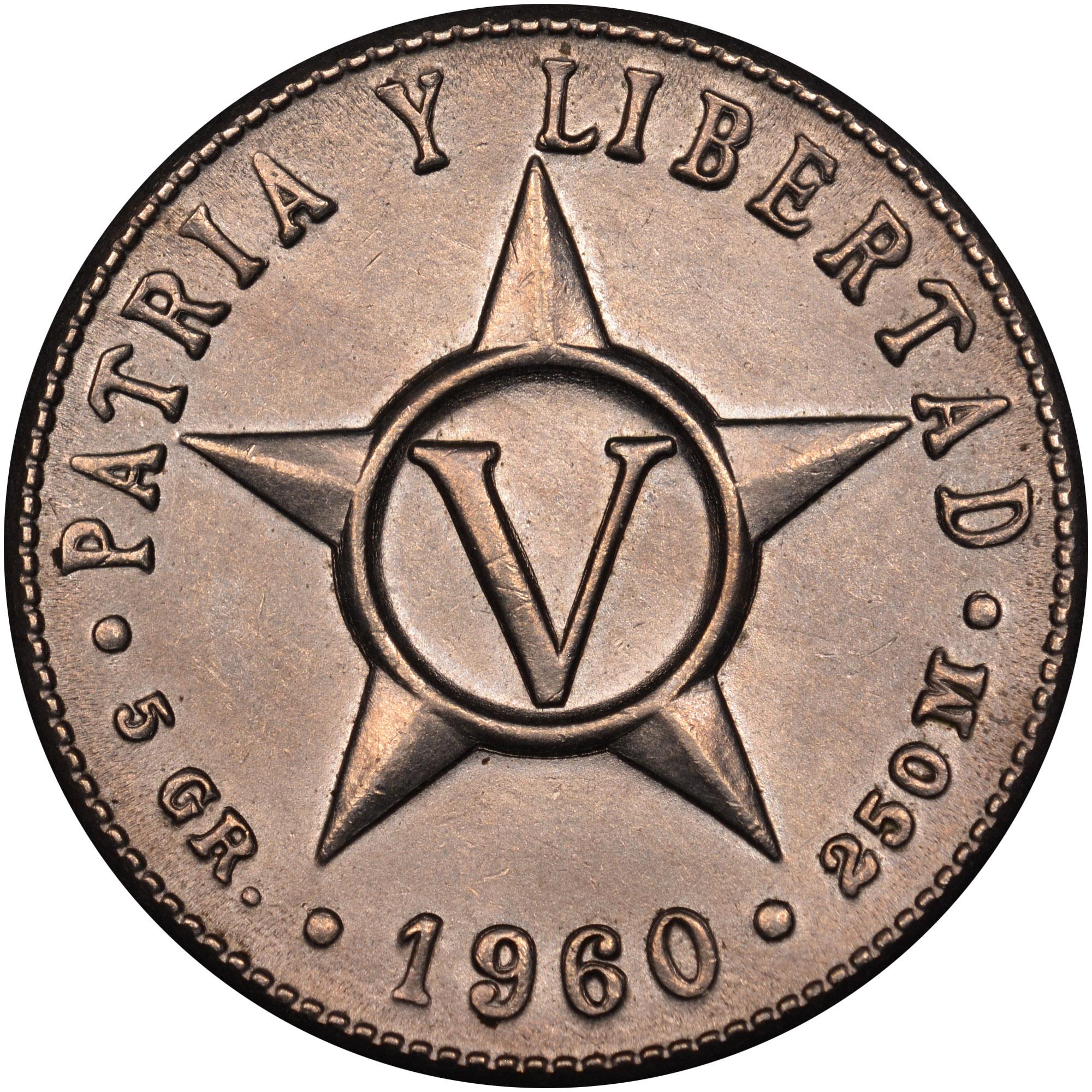 1946-1961 Cuba 5 Centavos reverse