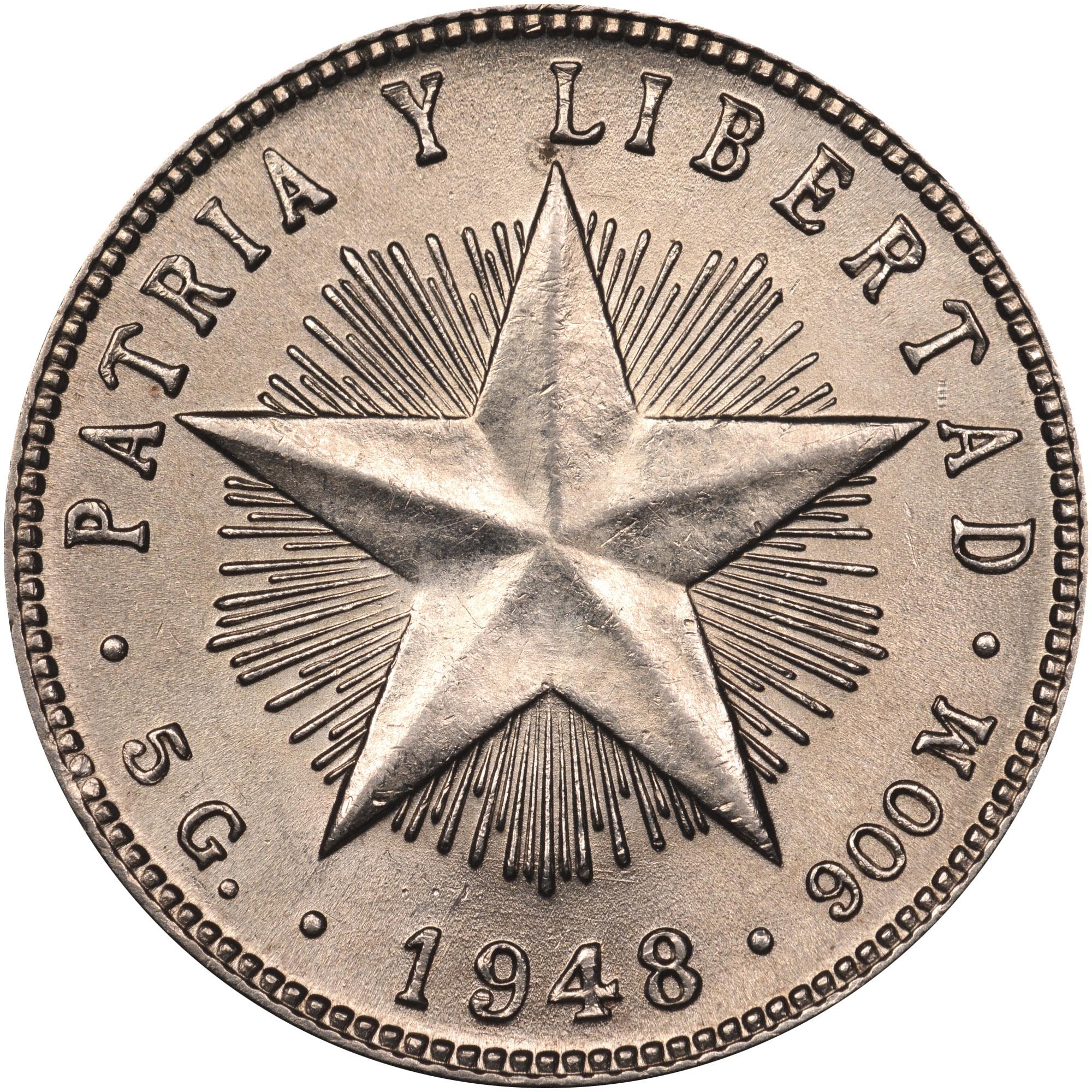 Star coin world 7 ghost house key west : Sphtx coin address