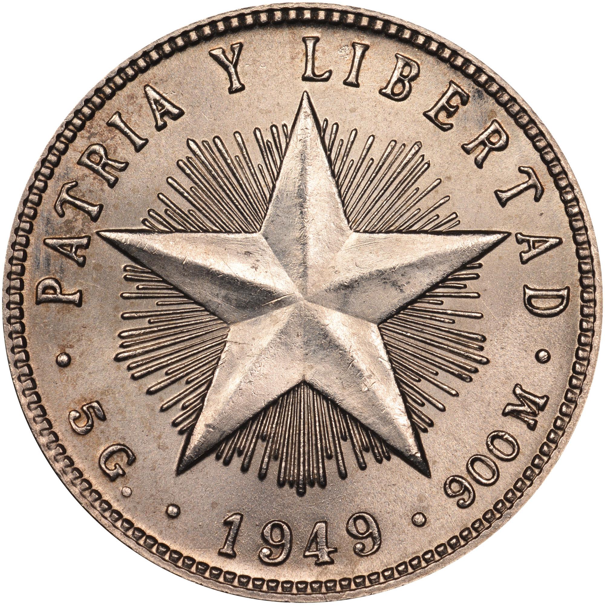 1915-1949 Cuba 20 Centavos reverse