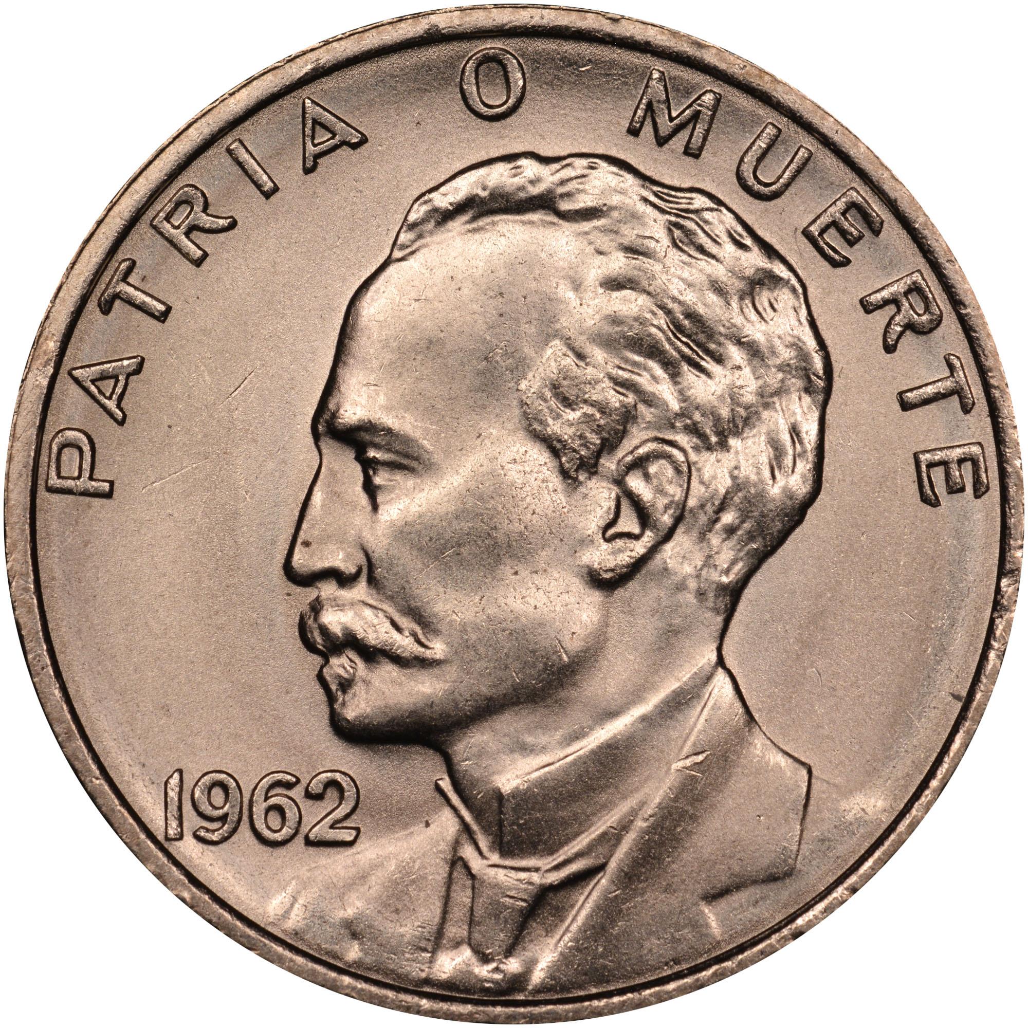 1962-1968 Cuba 20 Centavos reverse