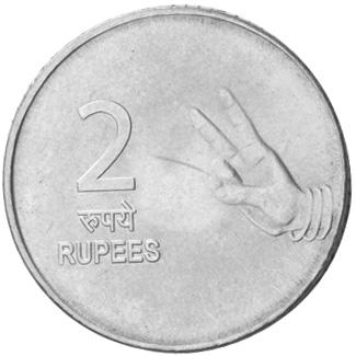 India-Republic 2 Rupees obverse