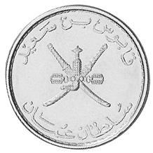 Oman 25 Baisa obverse