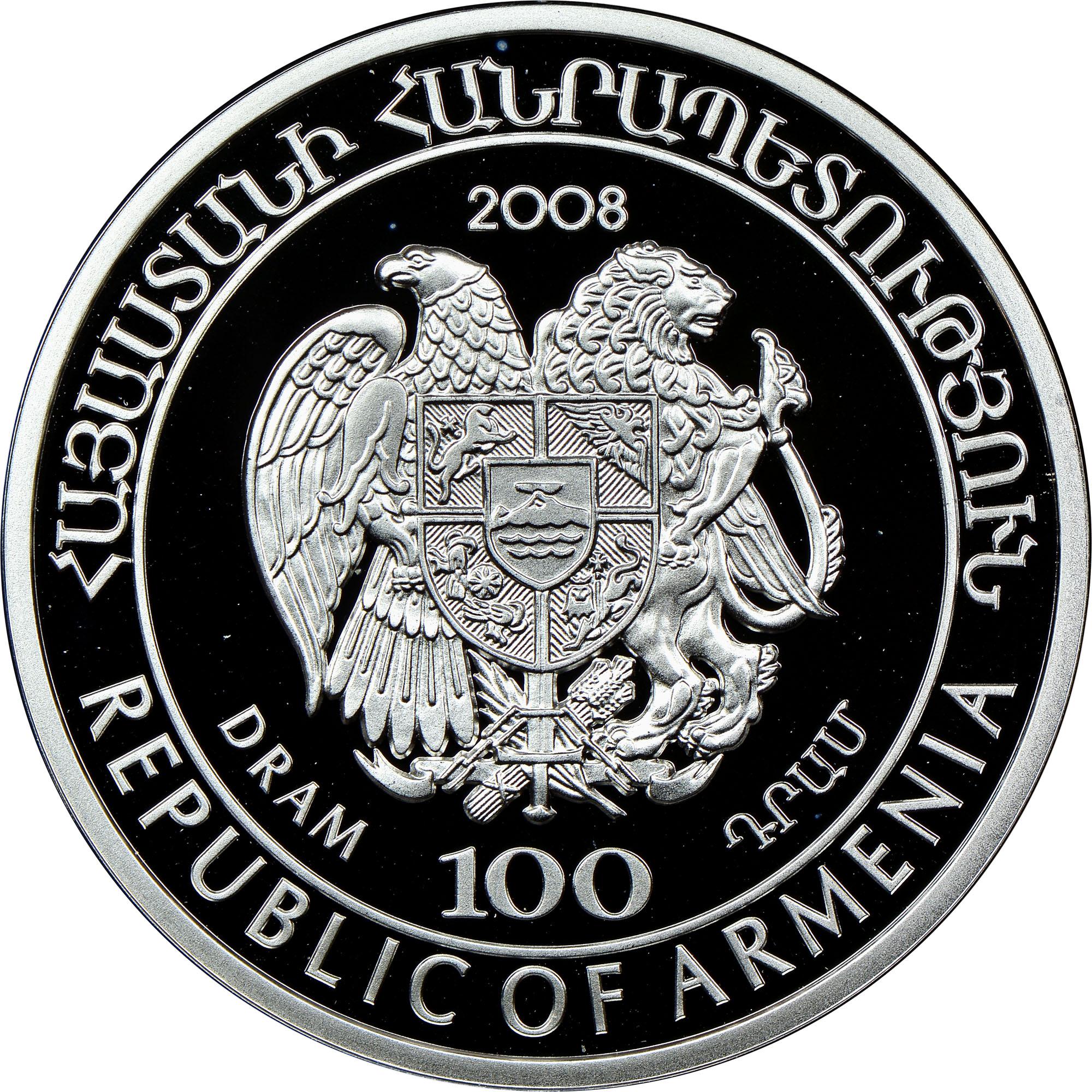 2008 Armenia 100 Dram obverse
